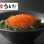 北海道知床標津 いくら丼うえだ - 料理写真:標津究極のいくら丼