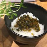 牛骨ら~めん ぶっこ志 - 高菜ご飯