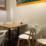 にっぽん漁港食堂 - (2016年11月)店内
