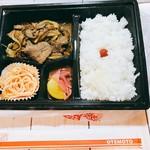 肉のうちだ - 料理写真:牛焼肉弁当(670)
