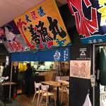 にっぽん漁港食堂 - (2016年11月)外観