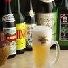生ビール・紹興酒・サワー・カクテル・ワイン・ソフトドリンクなど全50種類以上の飲み放題2時間