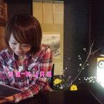 ごはんカフェ 三郎 - 店内は普通の民家