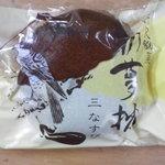 季節菓子処 たかふじ - 初夢枕