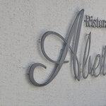 5952696 - ジロー・レストラン・グループ、一軒家イタリアンレストラン「アベーテ」。
