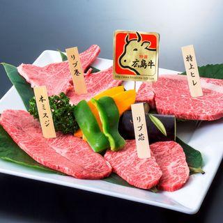 広島牛まるごと一頭買いだから『希少部位がお値打ちに♪』