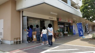 チクテベーカリー - チクテベーカリー 南大沢店の入口前の様子