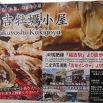 飛龍丸 - 福岡市の中心部である天神や博多から、地下鉄・JR線を乗り継いで行くことが出来ます。                             車の手配やハンドルキーパーが要らないという点は、かなり良い特長かなと思います。