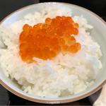 康家 - イクラ丼