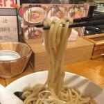 59536832 - 麺リフト