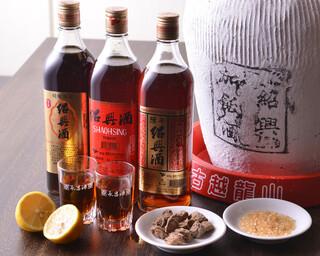 台湾料理故宮 - 紹興酒色々