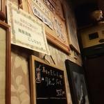 Tokeidai - 定食もあるよ。本日の生ジュース100%はりんごジュース