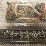 トワヨ - チャプチェ キムパブ