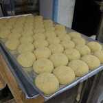 59540531 - 九州産ひよく餅米100%。