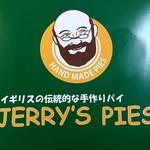 ジェリーズパイ - ジェリーズパイ