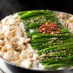 麻布 ふじ嶋 - 人気のもつ鍋。手間暇かけた極上スープは誤魔化しのない塩味で、旨味が溢れます!大人気もつ鍋!
