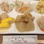 京都 ことこと - おばんざいビュッフェの一例