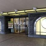 映月樓 - お店の入り口辺り