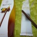 バトンドール - オレンジ・ビター