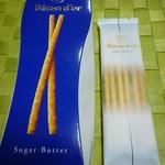 バトンドール - シュガー・バター