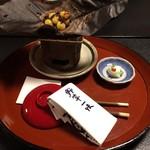 美山荘 - 銀杏味噌朴葉焼、蕪のお漬物