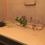 美山荘 - 素敵なお花と花器