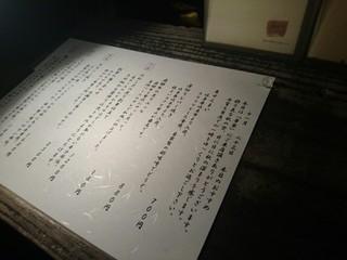 飛騨牛専門 華家 -