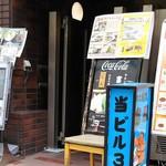 力士料理 富風 - (2016年)外観(ビルの入口)