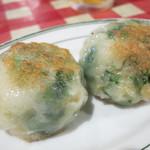 韮菜万頭 - 元祖 韮菜まんじゅう(Chive dumplings) 2p 580円