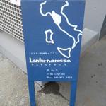 ランテルナロッサ - イタリアのこの地域のお料理とワインのお店?