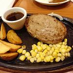 ステーキハンバーグ&サラダバー けん - 照り焼き柚子七味ハンバーグ