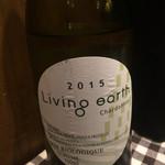 ビストロ・ダルブル - 白ワイン