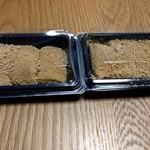 森のおはぎ - 16.11わらび餅×2