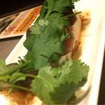 炎麻堂 - ピータン豆腐