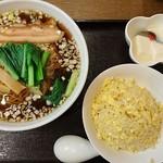 中国料理あんり - 料理写真:本日のサービスランチ    ラーメンセット  ¥900 → ¥800