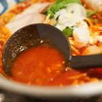 麺恋 佐藤 - スープ