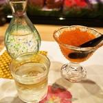 帆掛鮨 - 出汁いくら & 冷酒(2016年11月)