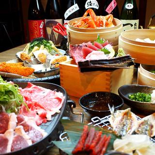 【各種宴会に最適】2時間飲み放題の付いたお得なコース料理!