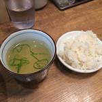 魚がしそば - 「おっかけ」鯛めし&スープ