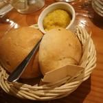 59556512 - お通しパン カボチャディップ