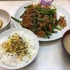 キッチンくりの木 - 料理写真:
