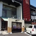 Shiratorikourahonten - 店外