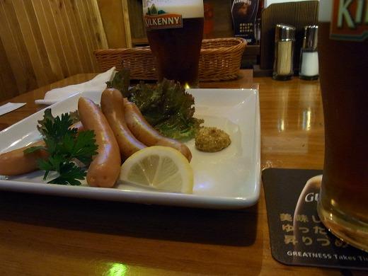 The Liffey Tavern