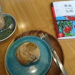 cafe0371 - 料理写真:バナナマフィン    しっとりと 美味しくて お代わりしたくなりました      (❁´◡`)♡(´◡`❁)