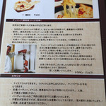 Curry Dining MOMO -
