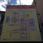 乙女寿司 - 飲屋街の図!