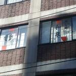 寿し処和泉 - 三階です