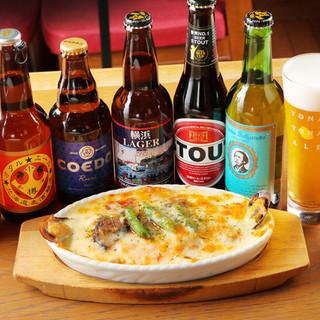 ドラフトビールや地ビールをご用意