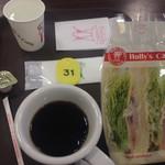 ホリーズカフェ - 番号札に注目 今どき珍しい味も素っ気もない安物