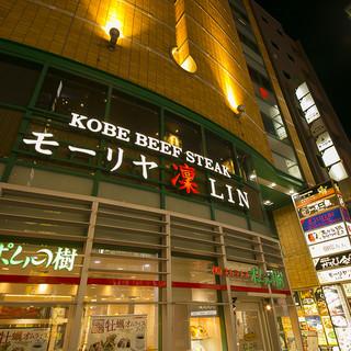 神戸三宮駅各線から徒歩3分!